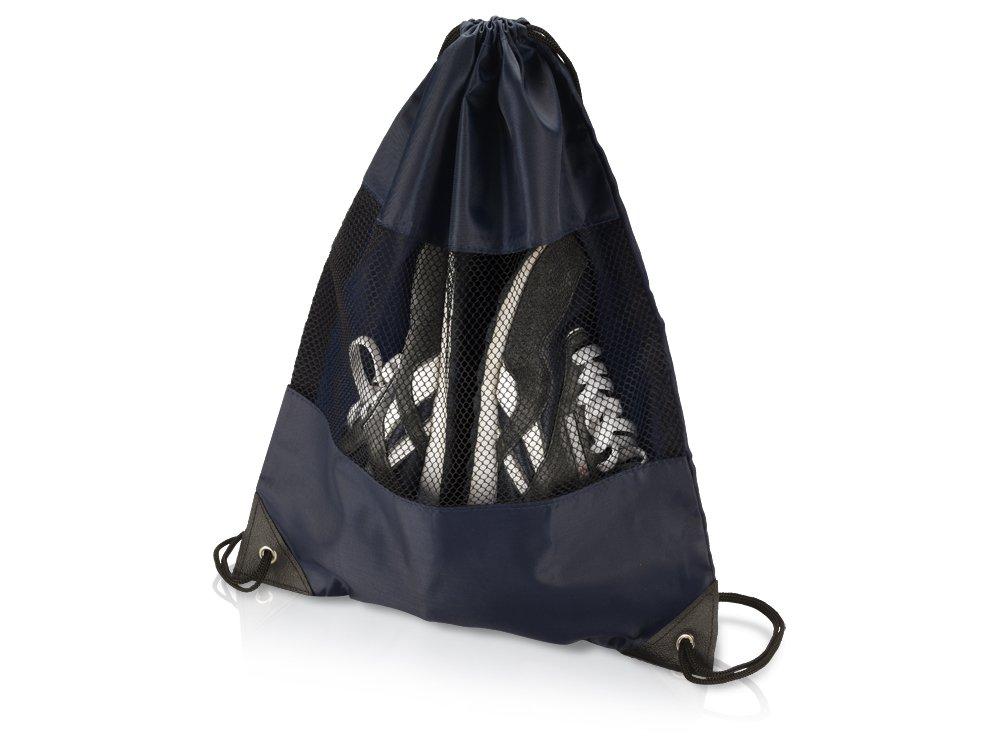 """Рюкзак-мешок """"Вспомогательный"""", темно-синий"""
