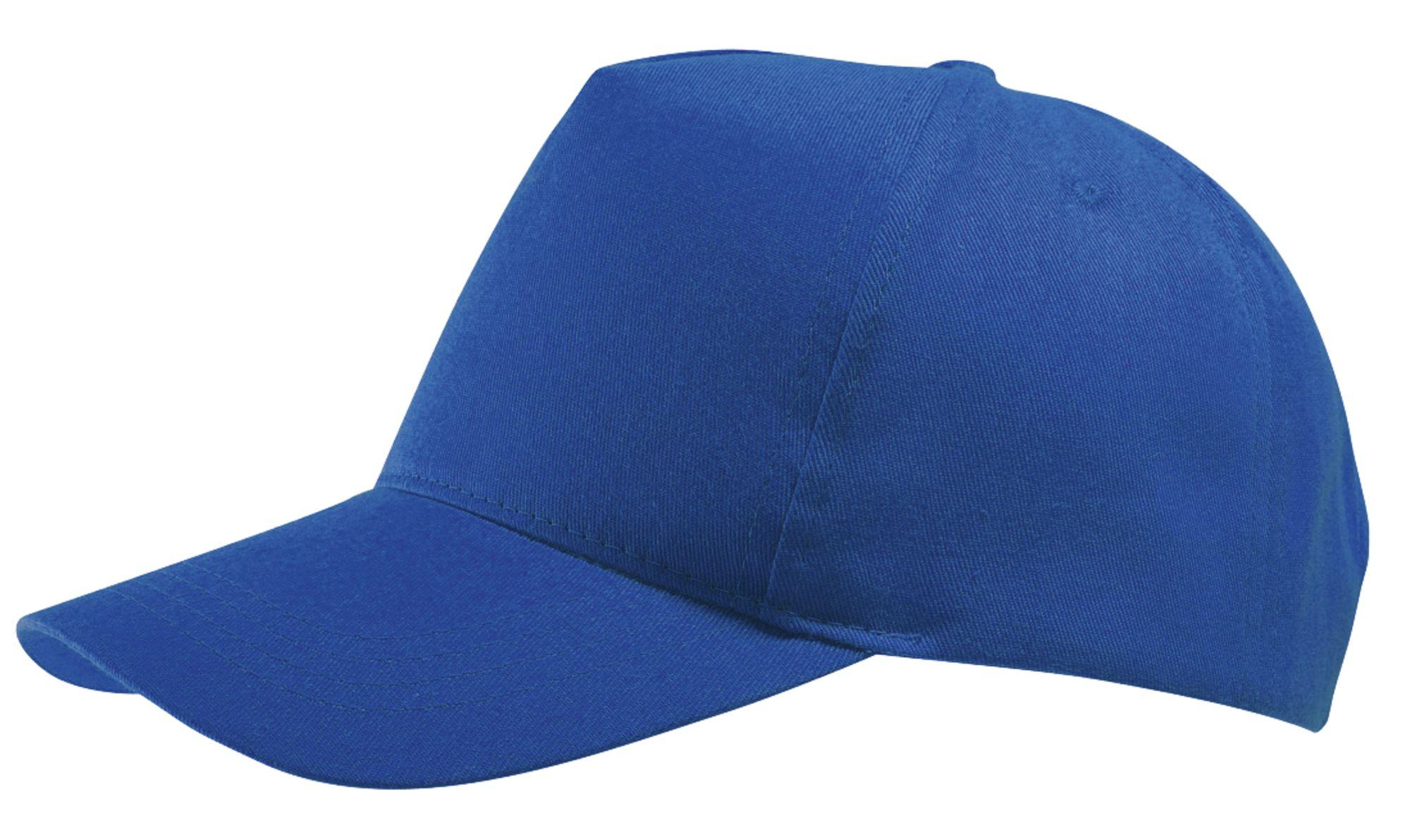 Бейсболка Buzz, ярко-синяя