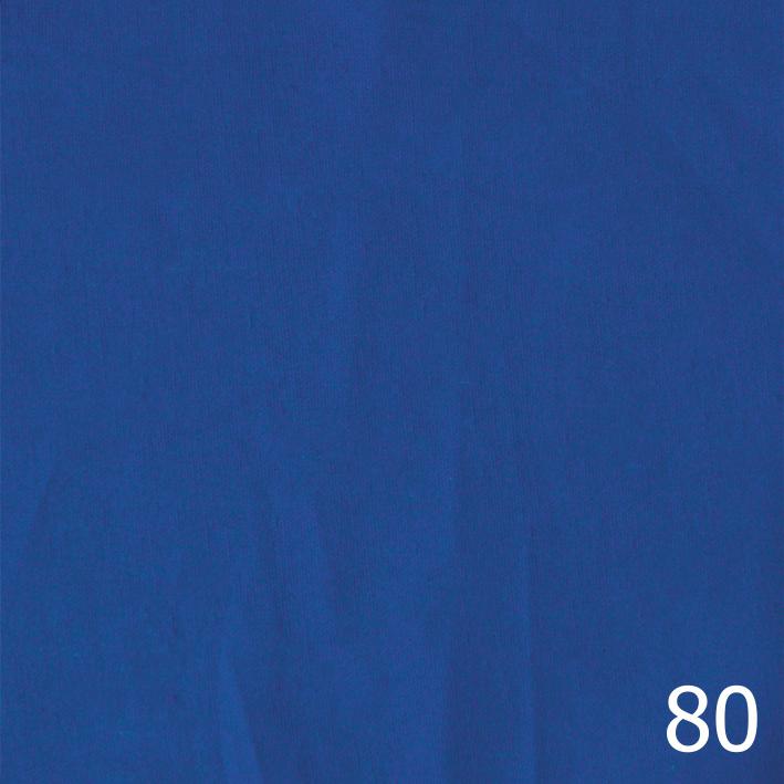 Бандана, бязь однотонная, синяя